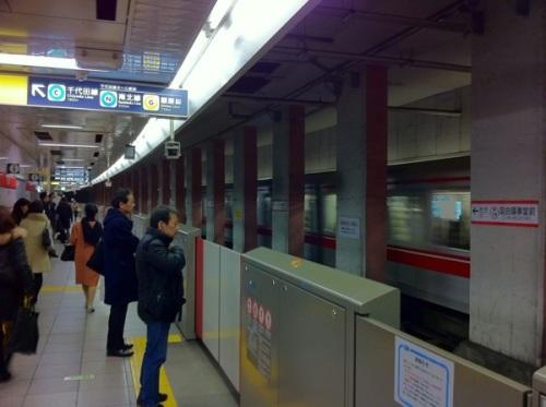 東京メトロ国会議事堂前駅